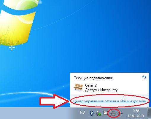 Как настроить принтер в Windows 10